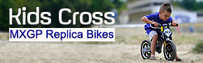 Kids Cross